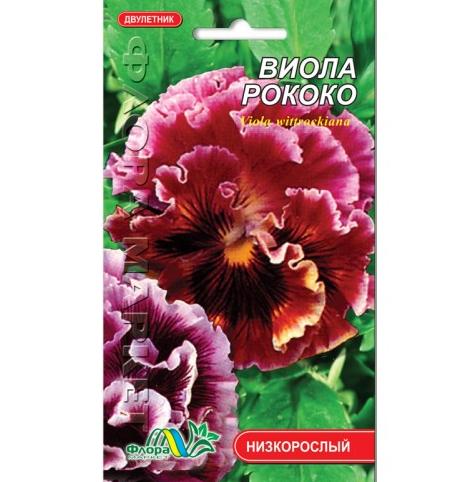 Віола Рококо, дворічна рослина, насіння квіти 0.05 г