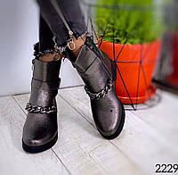 Ботинки серые осенние Эмилия. Демисезонные, фото 1