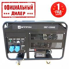 Генератор бензиновый Элпром ЭБГ 12500Е (10 кВт)
