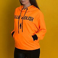 Худи Billie Eilish оранжевая, толстовка женская с капюшоном