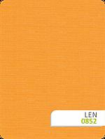 Оранжевые ткани не пропускающие лучи