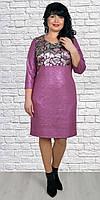 Броское сиреневое платье оригинальное кроя А-силуэт 48-54