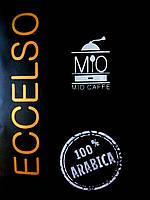Кофе в зернах Mio Cafee Eccelso