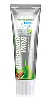 Кислородная профилактическая зубная паста «Активный уход» Faberlic