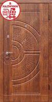 Двері вхідні металеві Вілетта