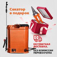 Опрыскиватель аккумуляторный (16л) Sturm GS8216B
