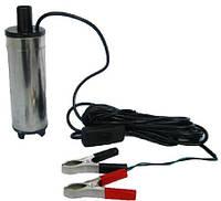Насос для перекачки топлива погружной электрический с фильтром 24В