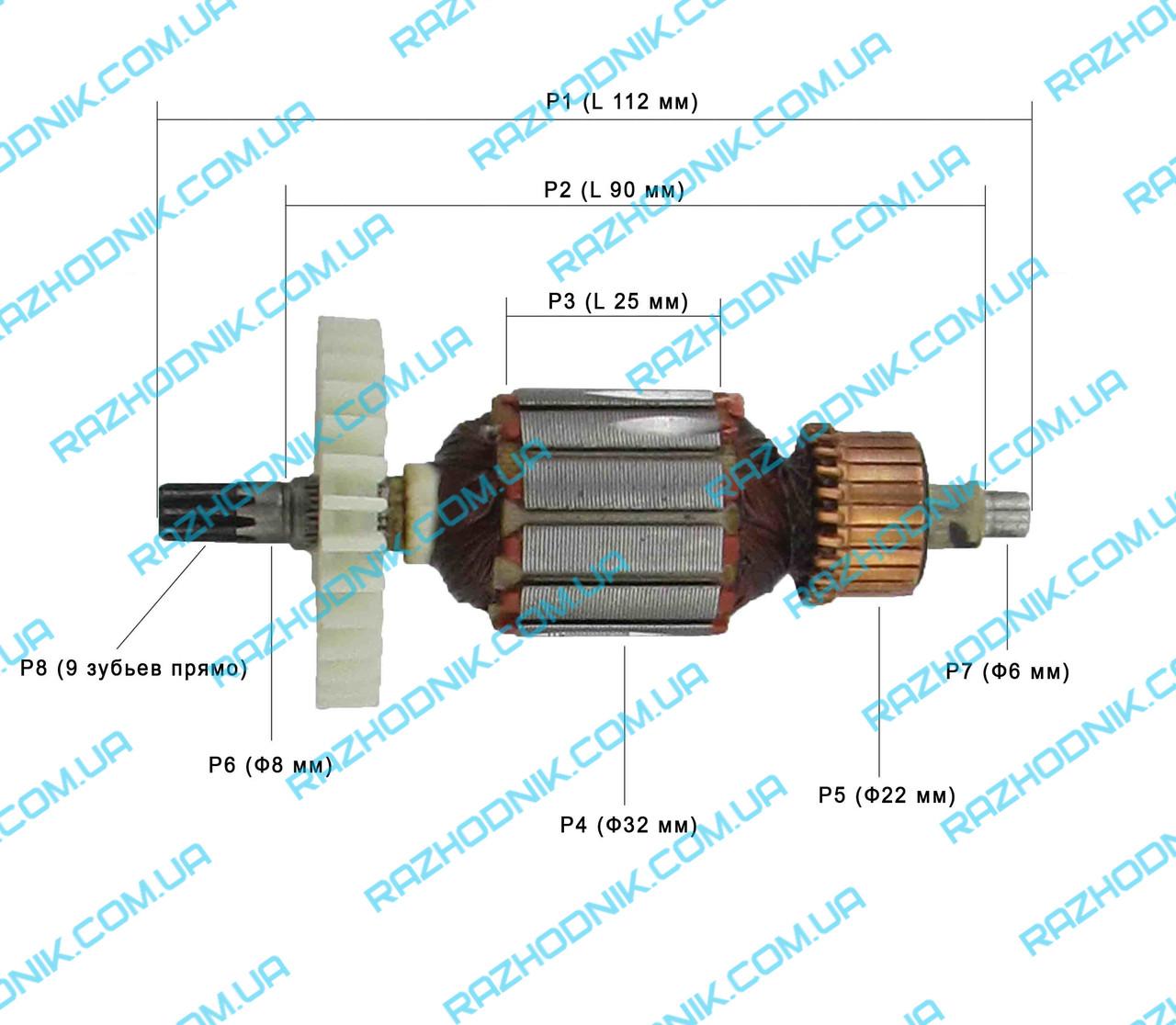 Якорь на сетевой шуруповерт Monolit MS 3-950