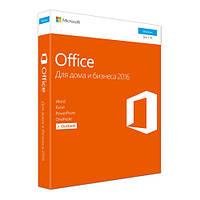 Office 2016 для Дома и Бизнеса, BOX (коробочная), Б/У