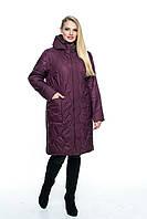 Женская куртка стеганная большого размера, арт. ЛД101-1, цвет марсала