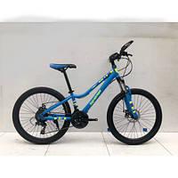 Спортивный скоростной велосипед TopRider 900 васильковый 26 дюймов