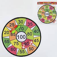 Дартс на липучках в кульке, детская развлекательная игра