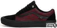 Женские кеды Vans Old Skool Pro Black/Red