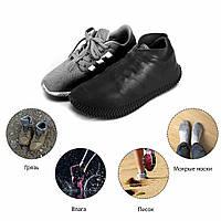 Бахилы черные (размер L) силиконовые водонепроницаемые на обувь.