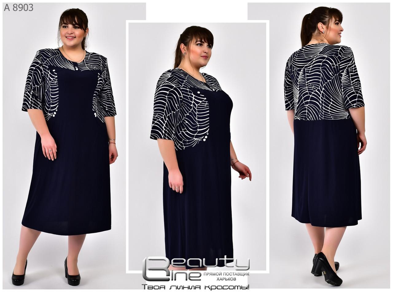 Платье женское летнее большого размера Размеры: 62.64.66.68