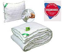 Одеяло с Подушкой полуторное 140x205 Алое Вера 200г/м2 Руно (321.52Aloe Vera)