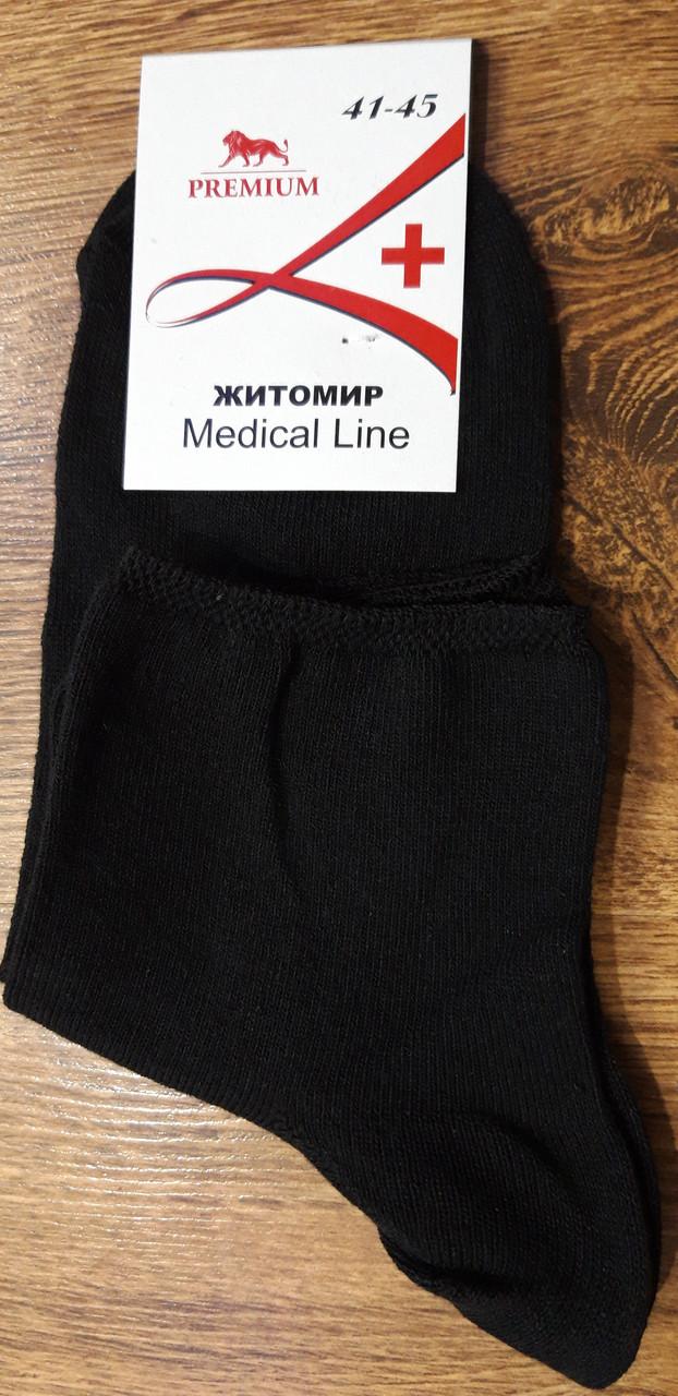 """Чоловічі стрейчеві шкарпетки""""Medical Line"""" без гумки 41-45"""