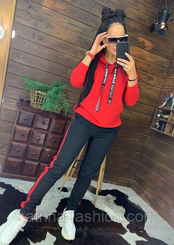 Женский стильный спортивный костюм с капюшоном (в расцветках)