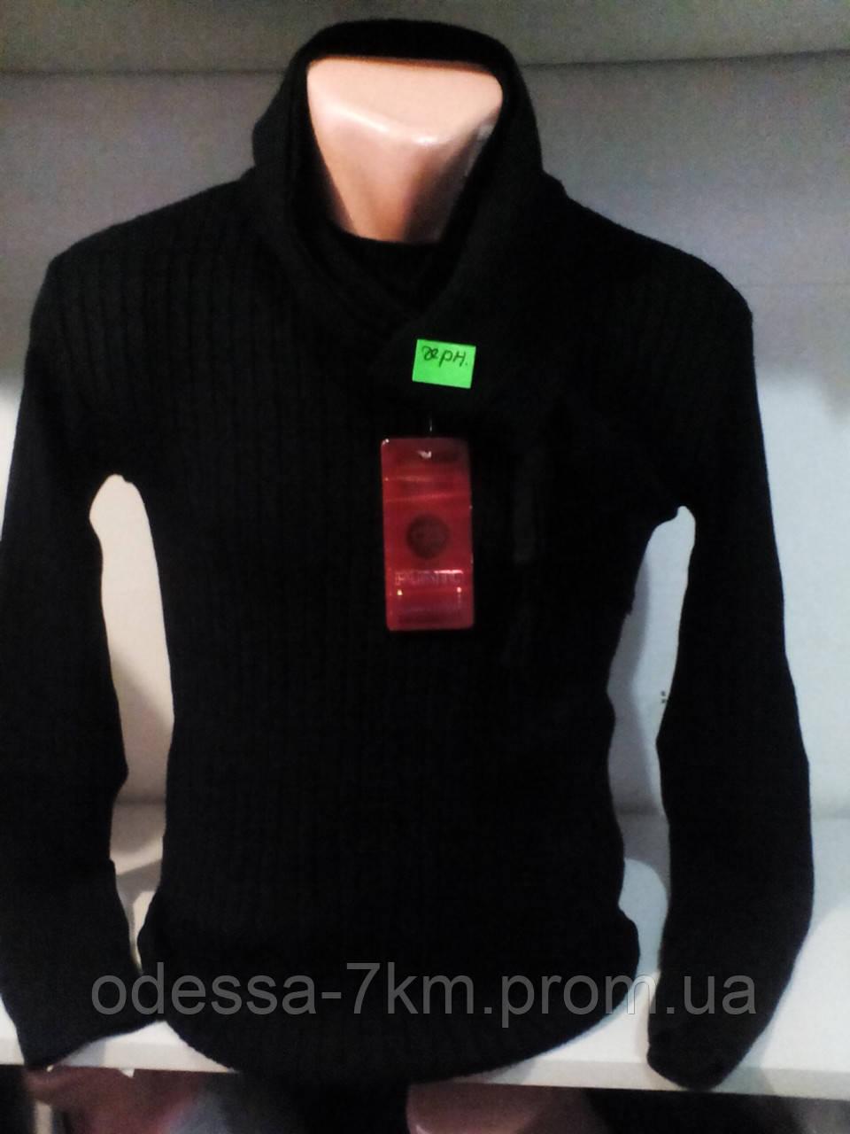 343f9e24d2ee5 Мужской молодежный черный свитер 46-48 рр - Одежда для всей семьи оптом в  Одессе