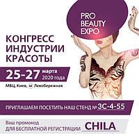 Бесплатный электронный билет на 20-й КОНГРЕСС ИНДУСТРИИ КРАСОТЫ PRO BEAUTY EXPO