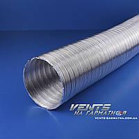 Вентс Алювент Н 100/3. Полугибкие воздуховоды из алюминия.