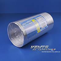 Вентс Алювент Н 110/1. Полугибкие воздуховоды из алюминия.