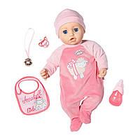 Кукла Zapf Baby Annabell Моя маленькая принцесса 43 см (794999)