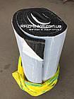 Вспененный каучук самоклеющийся 9мм, фото 2