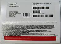 Windows 10 Профессиональная, 64bit, ОЕМ (пакет), Б/У