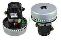 Двигатель пылесоса VCM-A-5 1400W, VC07W89G d=144 h=168