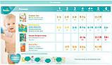 Подгузники Pampers Sleep & Play Размер 3 (Midi) 6-10 кг, 78 подгузников, фото 3