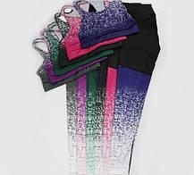 Женский спортивный комплект лосины с высокой талией и топ для спорта и фитнеса, фото 3
