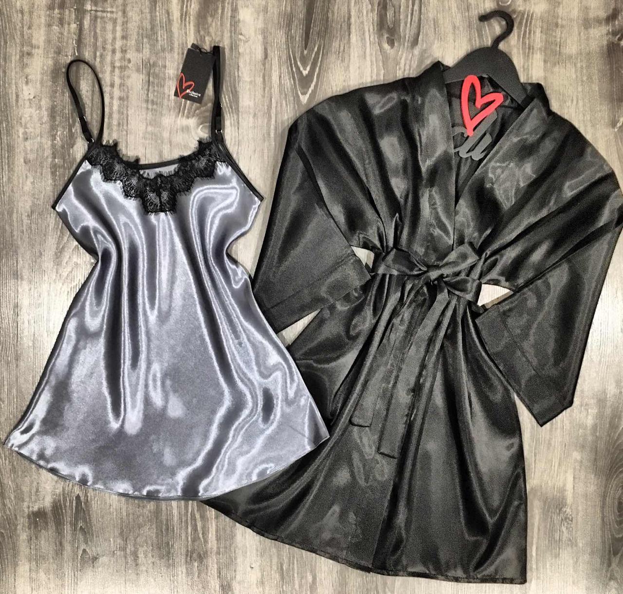 Комплект двойка халат и ночная сорочка.