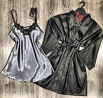 Комплект двійка халат, нічна сорочка.