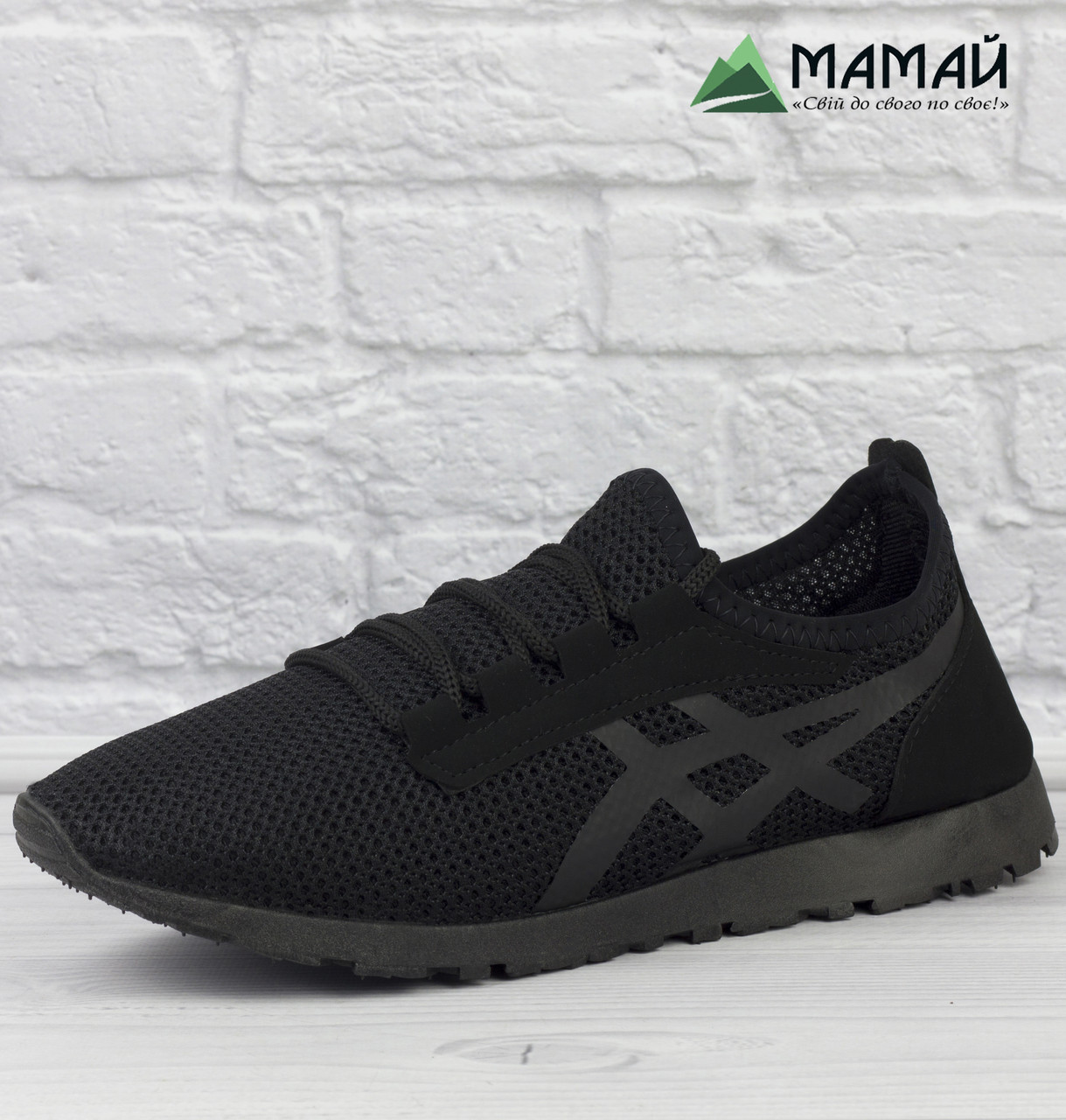 Кросівки чоловічі сітка чорні