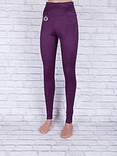 Лосины, Леггинсы женские с широким поясом фиолетовые (сиреневый)