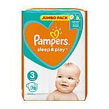 Подгузники Pampers Sleep & Play Размер 3 (Midi) 6-10 кг, 78 подгузников, фото 2