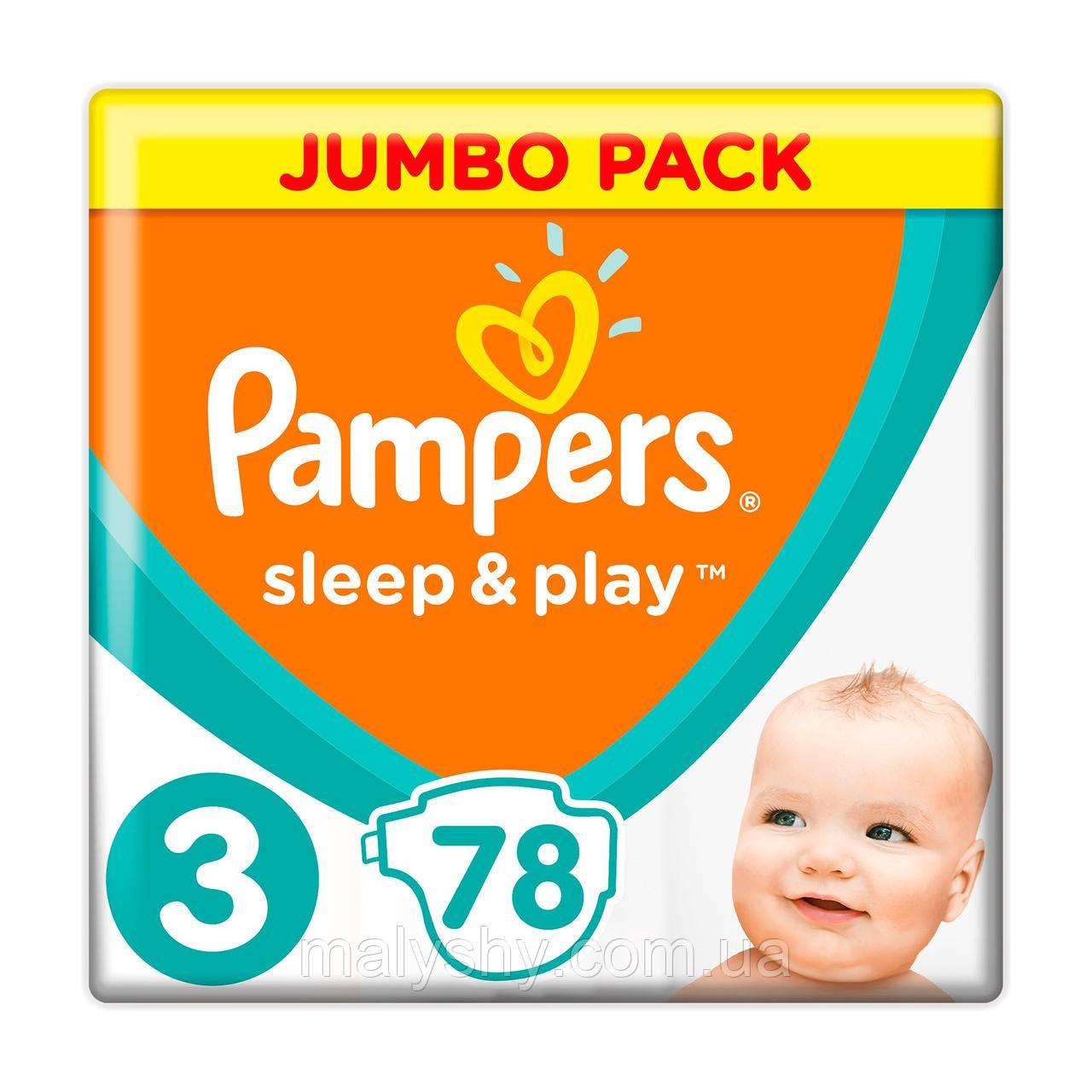 Подгузники Pampers Sleep & Play Размер 3 (Midi) 6-10 кг, 78 подгузников