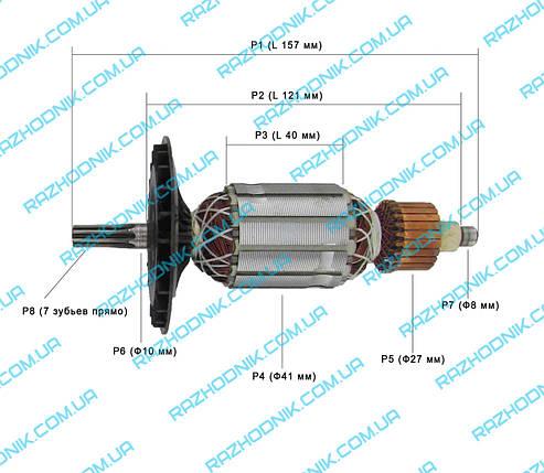 Якорь на гайковерт ProCraft ES-1450, фото 2