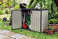 Садовый уличный шкаф - ящик Keter Patio Store
