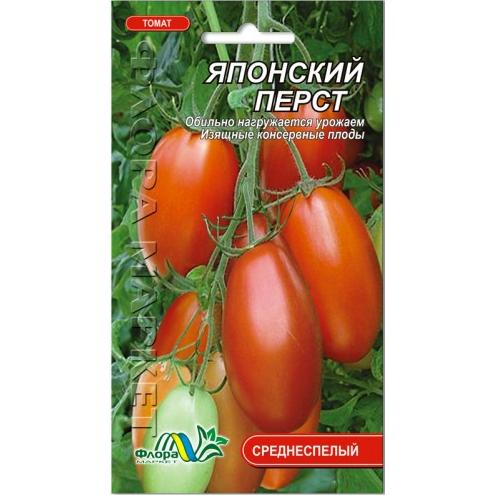 Томат Японский перст, удлиненный красный среднеспелый, среднерослый, семена 0.1 г