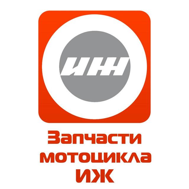 Запчастини на мотоцикл ІЖ