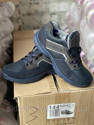 Кросівки спортивні чоловічі оптом Paolla Паола 144, фото 2