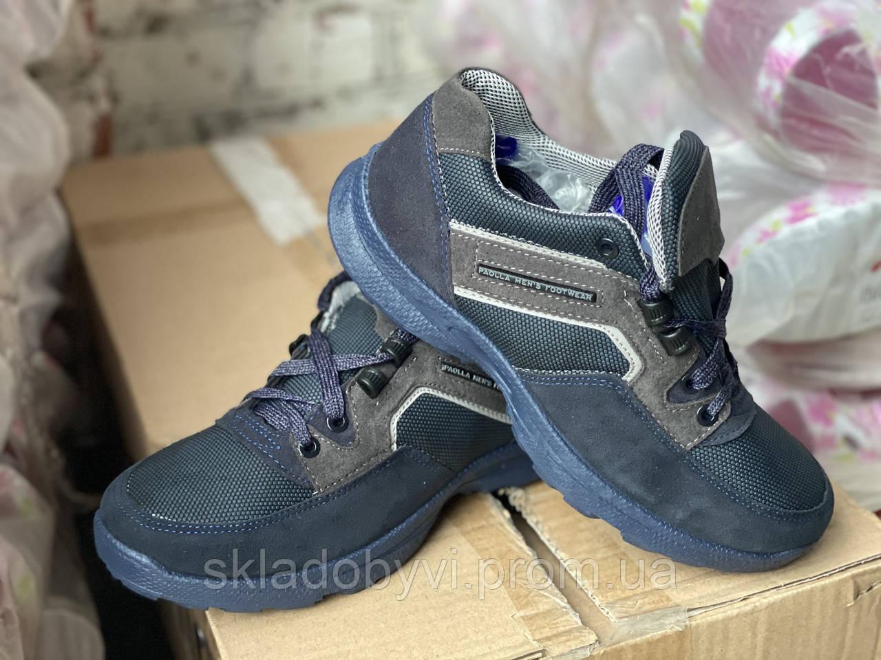 Кросівки спортивні чоловічі оптом Paolla Паола 144