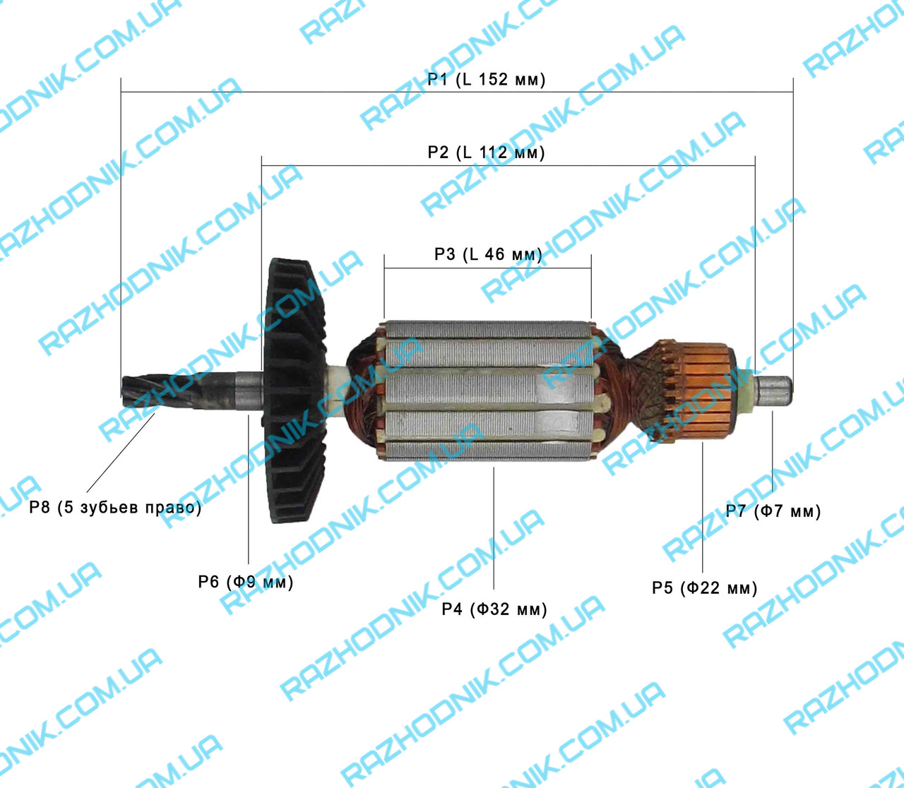 Якорь на перфоратор Алмаз АП-1250