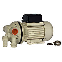 Электрический насос AdBlue БЕНЗА НМ 220-40 для перекачки мочевины, 220 В, 40 л/мин