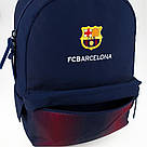 Рюкзак спортивный Kite FC Barcelona BC19-994L, фото 9
