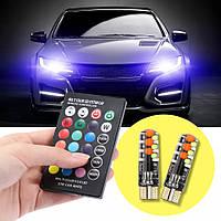 LED лампы габаритных огней с пультом ДУ, лампы габаритные огни. Габариты авто, RGB ( комплект 4 лампочки)