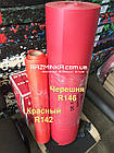 Цветной Изолон ППЭ 2мм, черешня (15 кв.м), фото 6