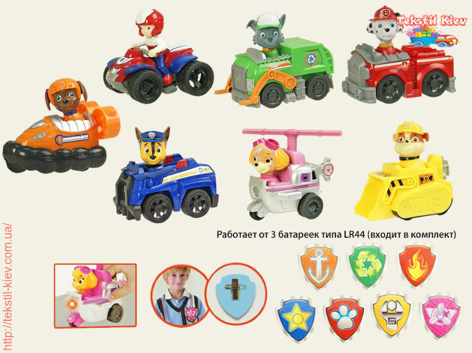 Игрушки Paw Patrol Щенячий патруль